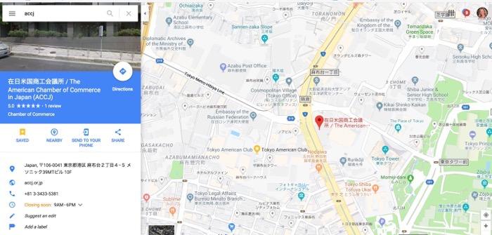 Tokyo Google map example for BoomerTechTalk